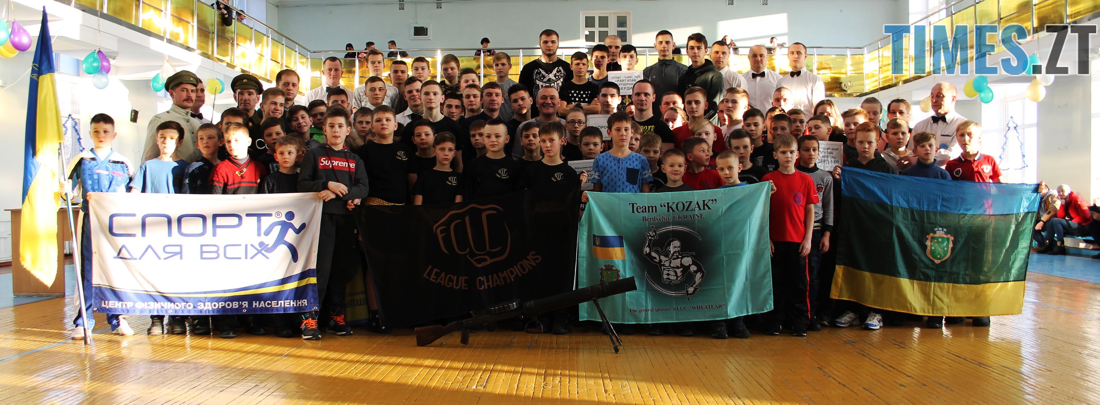 20 - У відкритому чемпіонаті Житомирської області з кікбоксингу WAKO «Третя Україна» позмагалися 140 бійців
