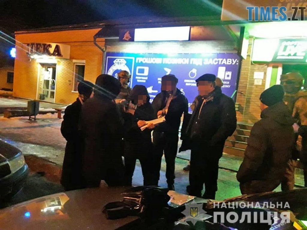 33 1024x768 - На Житомирщині поліцейські затримали банду, яка вимагала з бердичівлянки 12 тисяч гривень