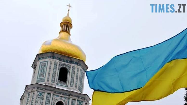 48395979 1893032907482175 4012427274774118400 n - Уже 10 громад Житомирщини вирішили перейти до Православної церкви України