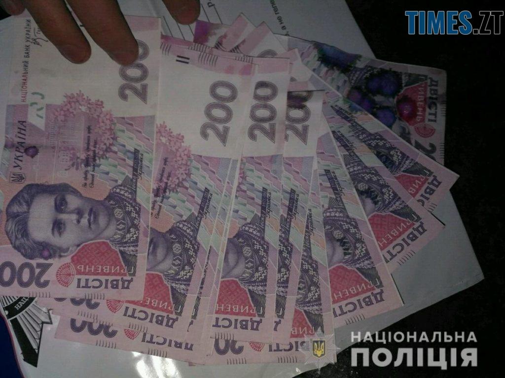 49 1 1024x768 - На Житомирщині поліцейські затримали банду, яка вимагала з бердичівлянки 12 тисяч гривень