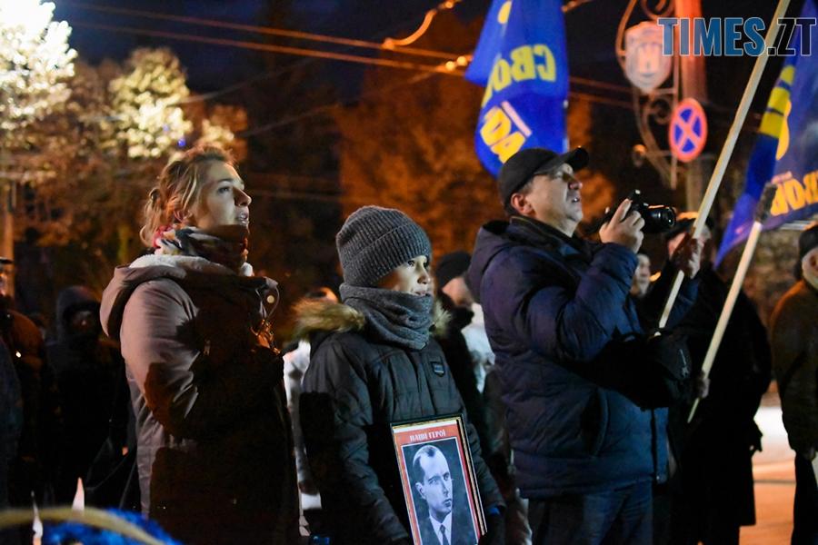 DSC 0040 - Житомиряни відсвяткували День народження Степана Бандери