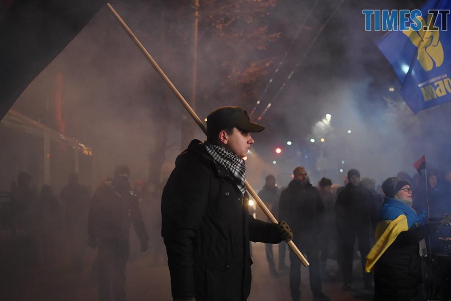 DSC 0123 - Житомиряни відсвяткували День народження Степана Бандери