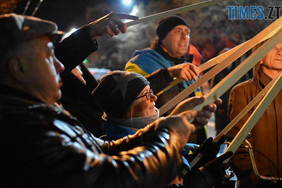 DSC 0130 - Житомиряни відсвяткували День народження Степана Бандери
