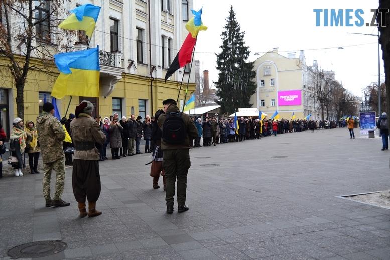 DSC 0231 Копировать - З величезним прапором та грандіозним ланцюгом відзначили День соборності в Житомирі