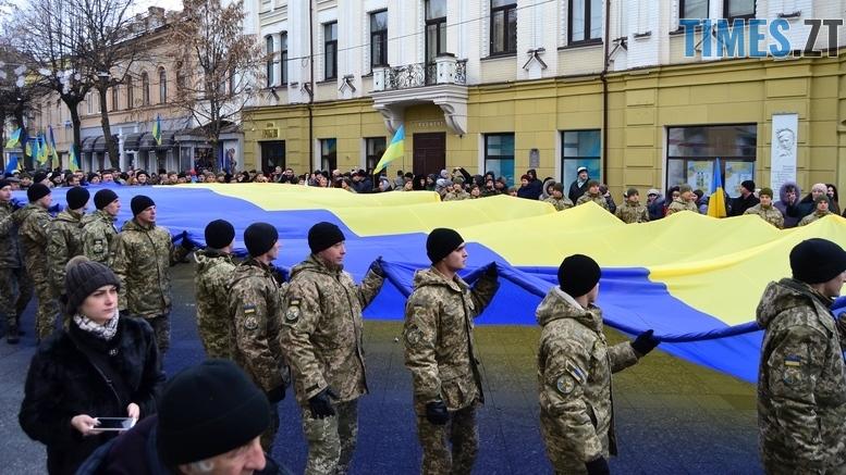 DSC 0246 Копировать - З величезним прапором та грандіозним ланцюгом відзначили День соборності в Житомирі