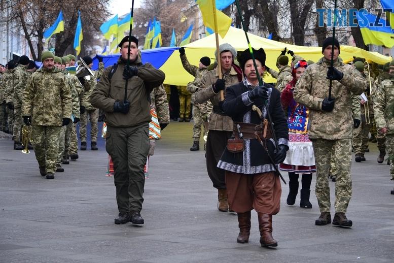 DSC 0272 Копировать - З величезним прапором та грандіозним ланцюгом відзначили День соборності в Житомирі