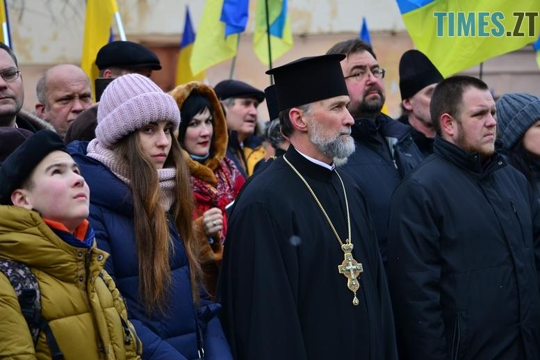 DSC 0437 Копировать - З величезним прапором та грандіозним ланцюгом відзначили День соборності в Житомирі