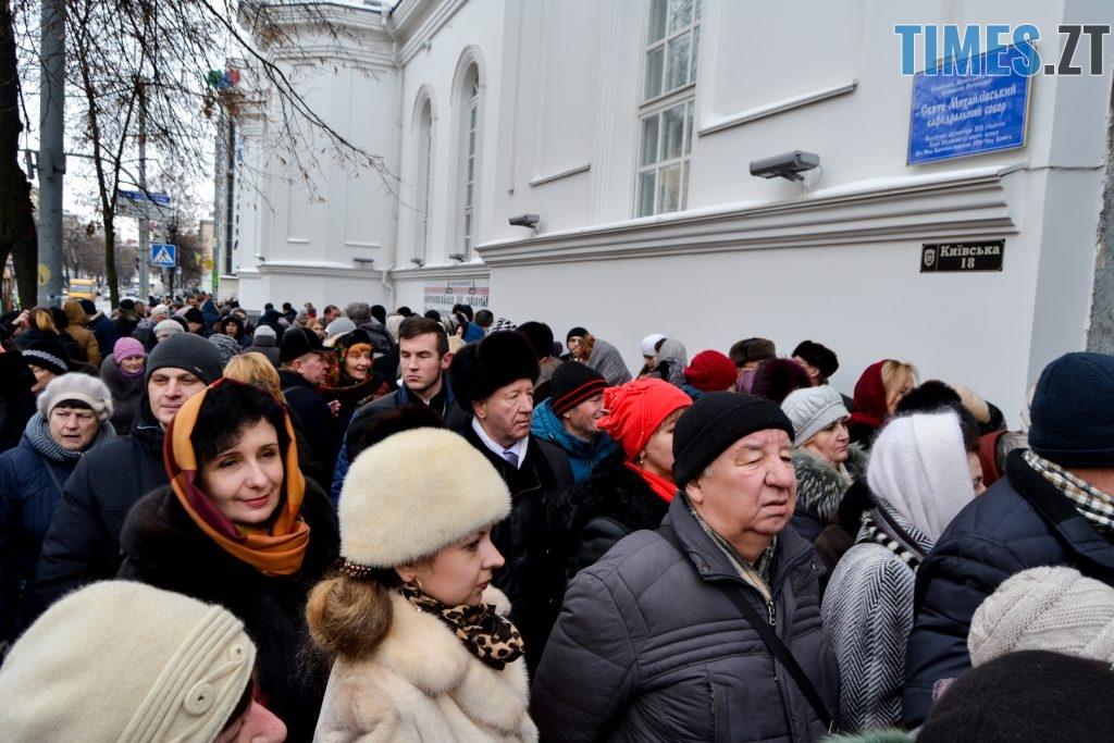 DSC 0961 1024x683 - Президент України Порошенко разом із Філаретом привезли Томос у Житомир
