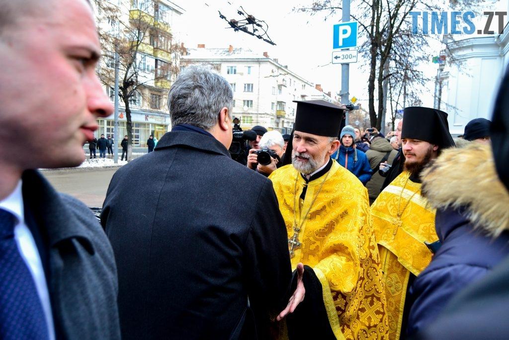 DSC 0982 1024x683 - Президент України Порошенко разом із Філаретом привезли Томос у Житомир