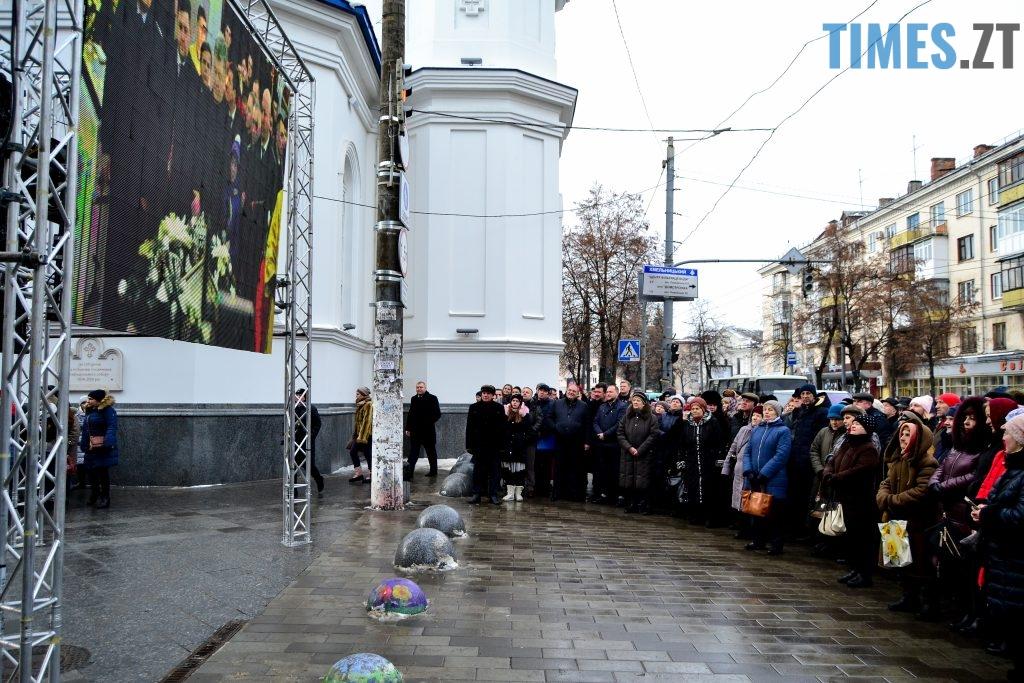 DSC 1008 1024x683 - Президент України Порошенко разом із Філаретом привезли Томос у Житомир