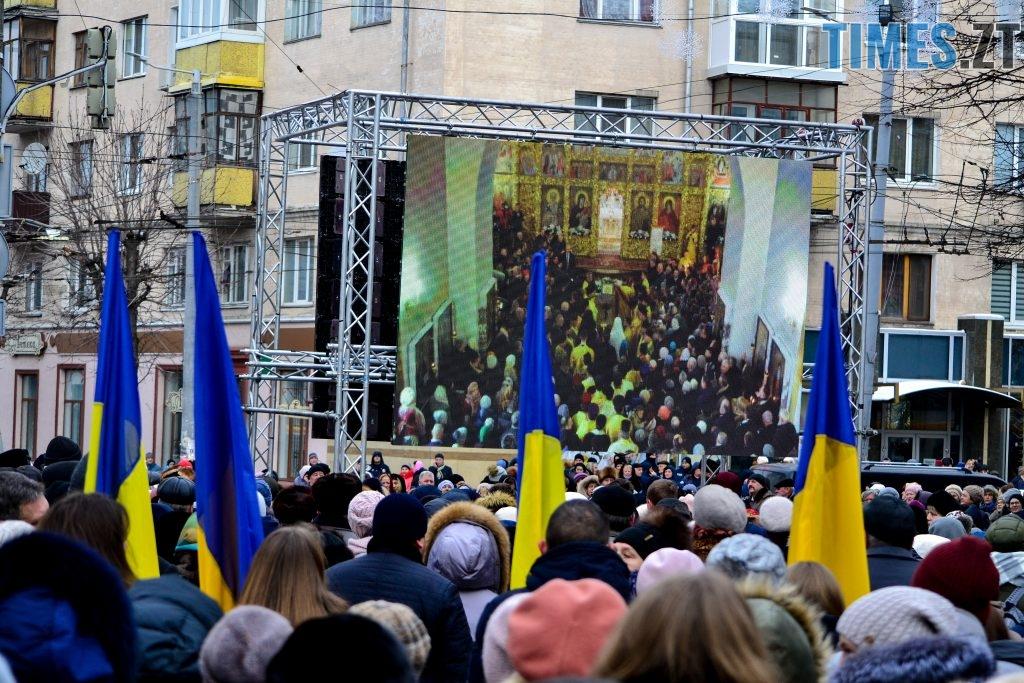DSC 1014 1024x683 - Президент України Порошенко разом із Філаретом привезли Томос у Житомир