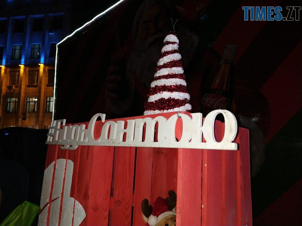 IMG 20190102 173712 1024x768 - Різдвяна вантажівка Coca-Cola прибула в Житомир