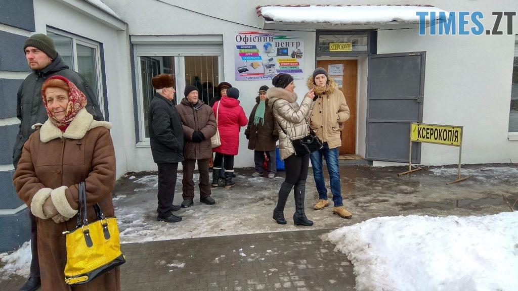 IMG 20190117 134426 HDR 1024x576 - Двоє на даху, поліція, заклеєні білборди: Бердичів зустрічає Президента і його гостей