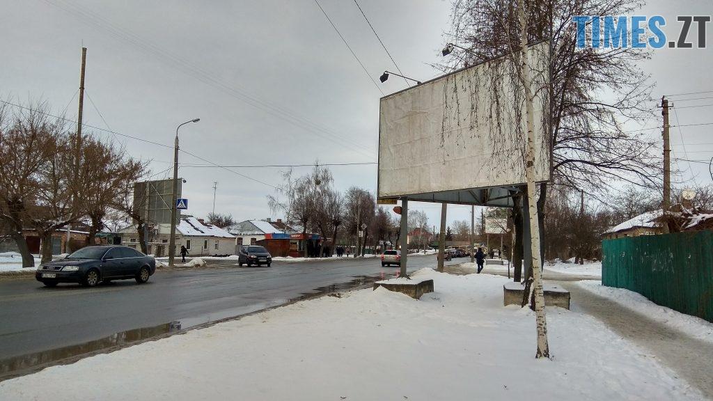IMG 20190117 153443 HDR 1024x576 - Двоє на даху, поліція, заклеєні білборди: Бердичів зустрічає Президента і його гостей