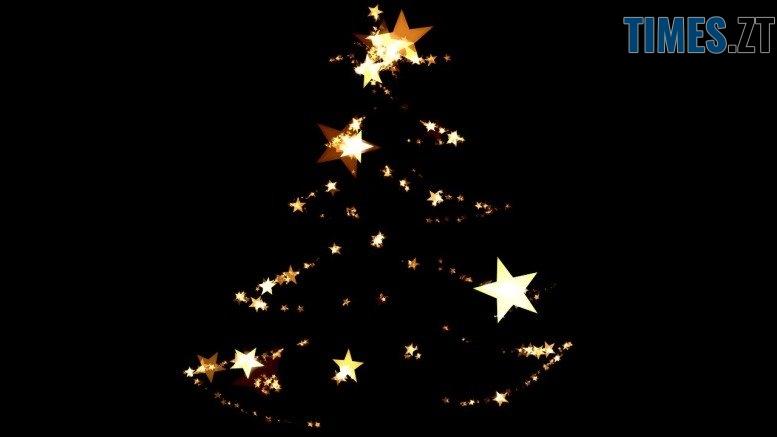 christmas 2919725 1280 - Як провести святкові вихідні в Житомирі та містах області