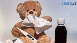 cold 1972619 1280 260x146 - Як відрізнити грип від ГРВІ: поради лікарів