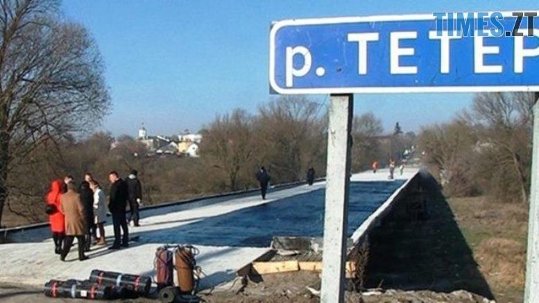 d6078132f78ecc1c6b269f07a131214f w859 h569 Copy 678x381 - На Житомирщині відремонтували міст через Тетерів та відкрили там автомобільний рух