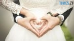 heart 529607 1280 150x84 - Житомиряни, які прожили в шлюбі 10, 25 та 50 років, можуть одружитися повторно