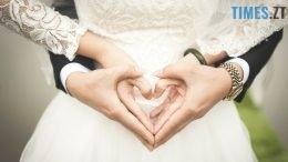 heart 529607 1280 260x146 - Житомиряни, які прожили в шлюбі 10, 25 та 50 років, можуть одружитися повторно