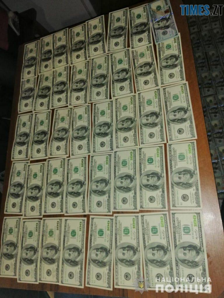 index6 768x1024 - У Житомирі затримали банду, в якої вилучили наркотики, зброю, 13 тисяч доларів та 6,5 тисяч євро