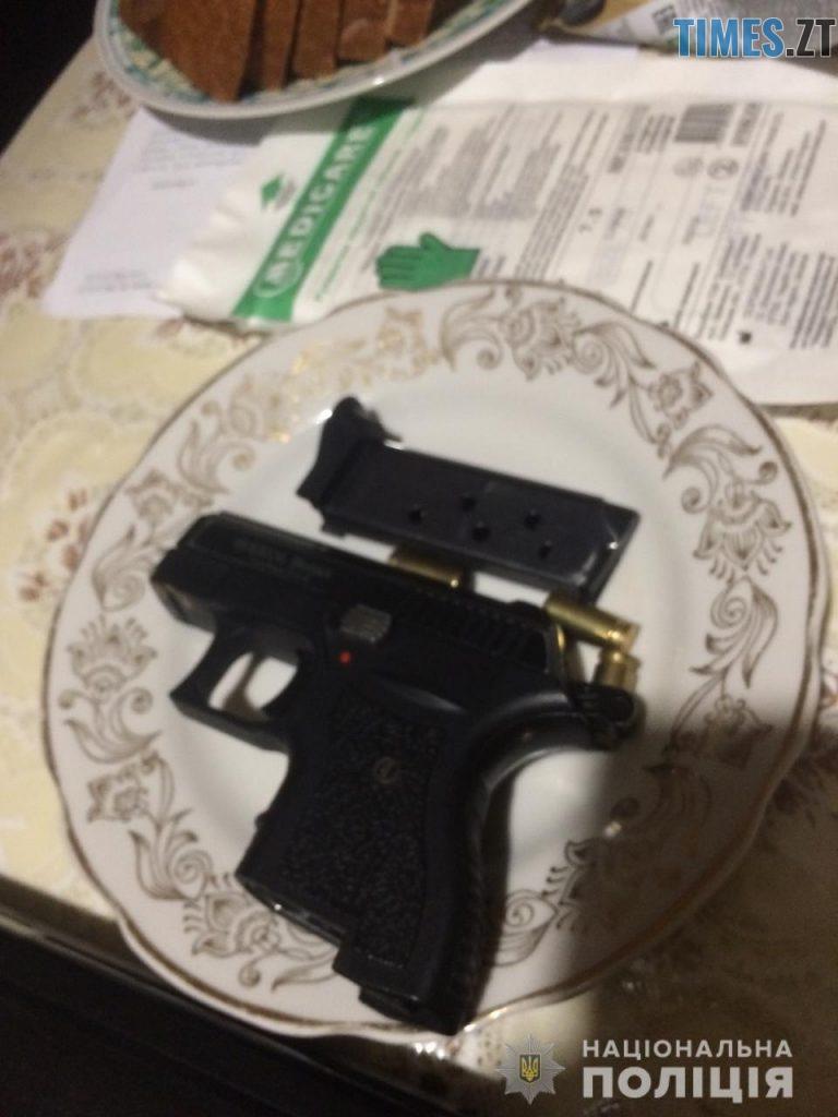 index7 768x1024 - У Житомирі затримали банду, в якої вилучили наркотики, зброю, 13 тисяч доларів та 6,5 тисяч євро