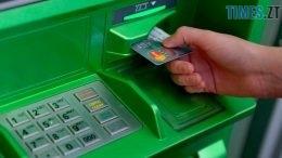 maxresdefault 1200x675 260x146 - Незабаром житомиряни зможуть обмінювати валюту через банкомати та термінали