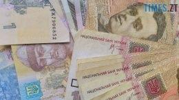 money 2867055 1280 260x146 - Готуючись до свят, жителі Житомирщини витратили 8 млн грн кредитних коштів