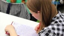 study 921885 1280 260x146 - Дев'ятикласники Житомирщини не складатимуть ЗНО цього року