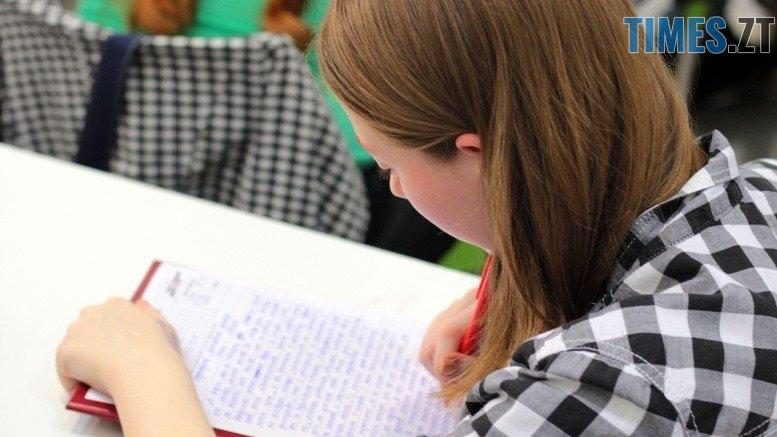 study 921885 1280 - Дев'ятикласники Житомирщини не складатимуть ЗНО цього року