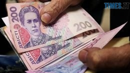 1440929 1 260x146 - Підвищення пенсій очікує 82% пенсіонерів Житомирщини