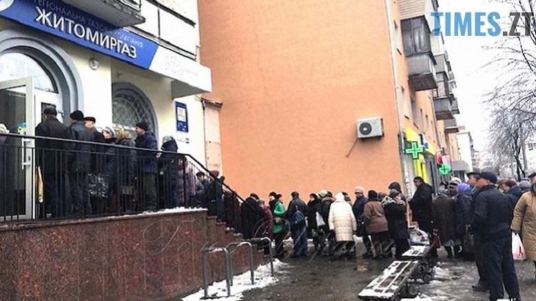 1515761170 gaz chergy - Флешмоб «Допоможи бабусі» запустило у соціальній мережі ПАТ  «Житомиргаз»