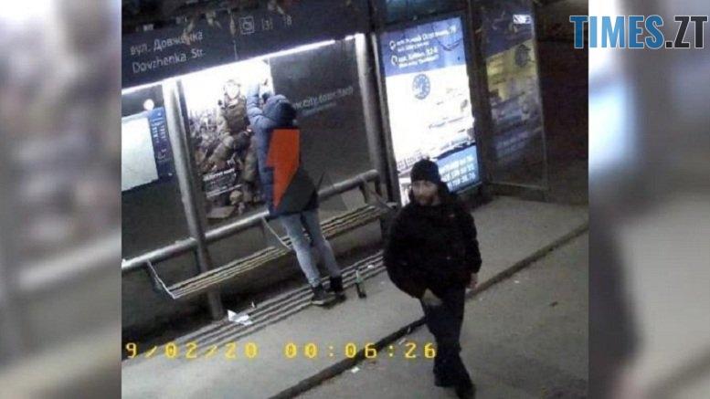 1550840584 2424 - Житомирянку, яка пошкодила плакат з зображенням Героя України, затримали