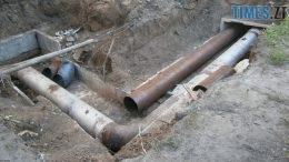 2cc3ca92f4ce 260x146 - 60 теплотрас оновлять в Житомирі за кілька років