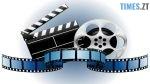 34282071 150x84 - На Житомирщині зніматимуть історично-пригодницький серіал з елементами фентезі