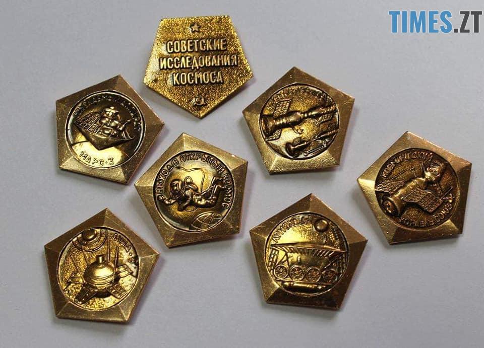 51668673 1680356455398074 520357561610797056 n - Дев'ятикласник з Житомира подарував власну колекцію значків Музею космонавтики