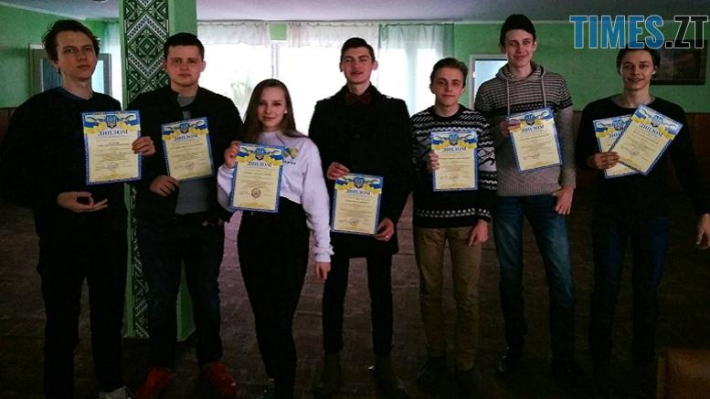 53080048 2383600511919331 1510519657038086144 o - Житомирські школярі представлятимуть Україну на міжнародному конкурсі комп'ютерних проектів