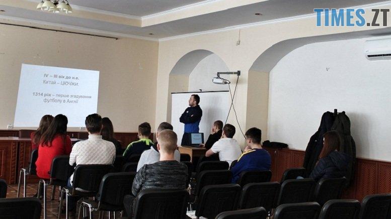 53098711 2262482704004888 8329043237465489408 o - У Житомирі стартували навчання у школі футбольних арбітрів
