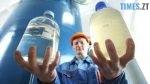 77704848 150x84 - «Ми не дбаємо про водні ресурси» запевняє директор КП «Житомирводоканал», а екологи підтверджують наявність у водах р. Тетерів  нафтопродуктів