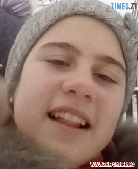 7830fb5eb1739cf90a0ffe4abcded058 w859 h569 - На Житомирщині зникла 15-річна дівчина