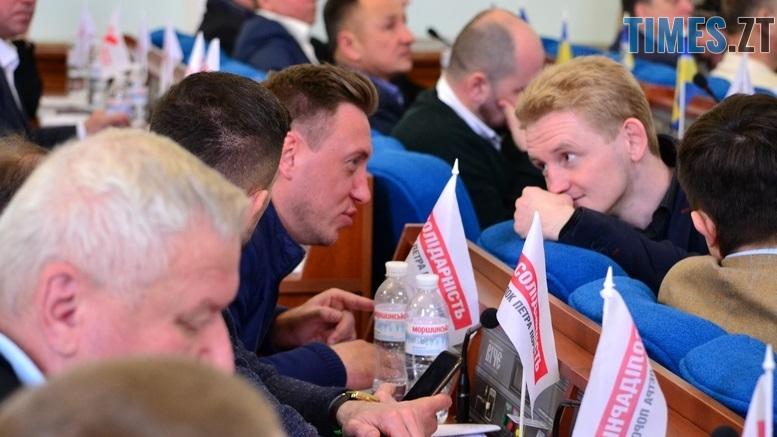 DSC 0755 Kopyrovat  - Житомирські депутати вирішили дочекатись, коли «аварійна школа» розвалиться сама