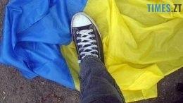 a53448f45dd2ee5490fcdfafb0fdf956 XL 260x146 - За наругу над прапором України 23-річному коростенцю загрожує тюремний строк