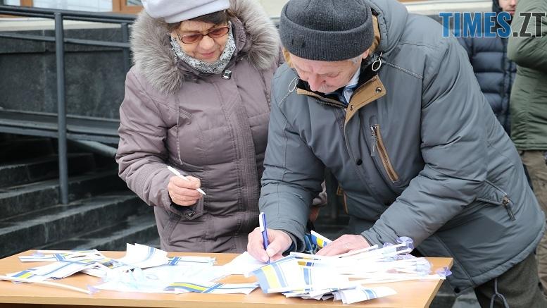 img1550144936 0 - Житомиряни збирають підписи під зверненням до ООН