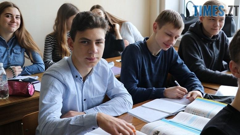 img1550751409 3 - 750 старшокласників гуманітарної гімназії №23 прихистили у ЖДУ