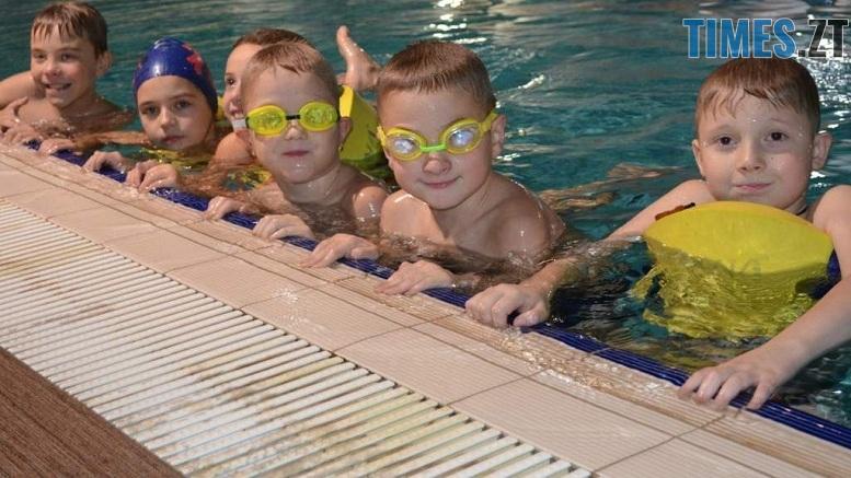 plav1 1024 678 4 w - Житомирських школярів запрошують на безкоштовні уроки плавання
