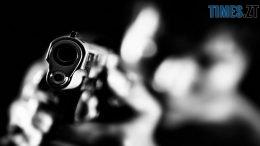 razboj sostav prestupleniya 260x146 - У Новоград-Волинську жінку посеред ночі пограбували та побили у власному домі