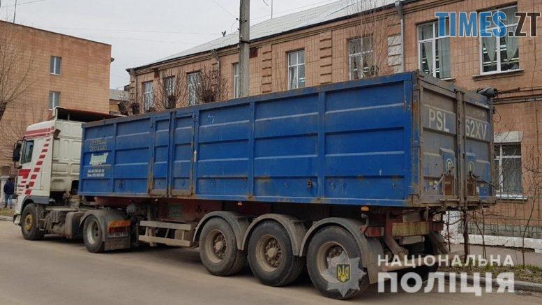 08.52 777x437 - На Житомирщину знову привезли львівське сміття