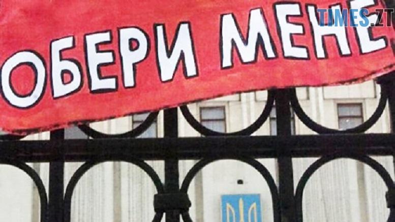 1090057 - Майже півсотні повідомлень про порушення виборчого законодавства зареєстровано на Житомирщині