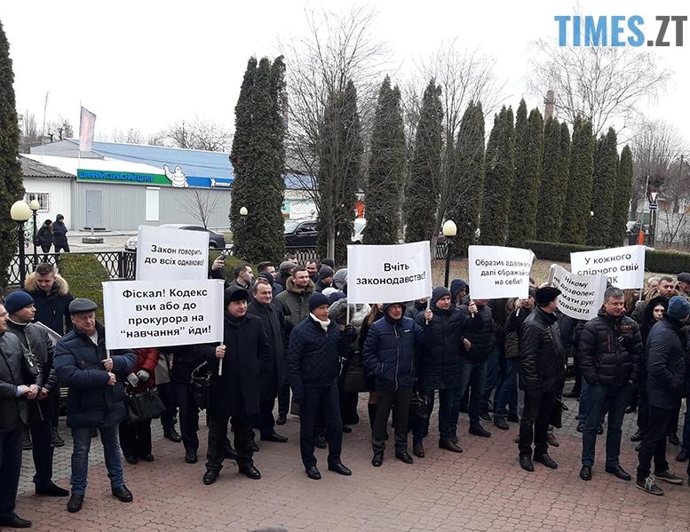 20190301 100731 - В Житомирі адвокати «зафукали» гопників — податківців (ФОТО-ВІДЕО)