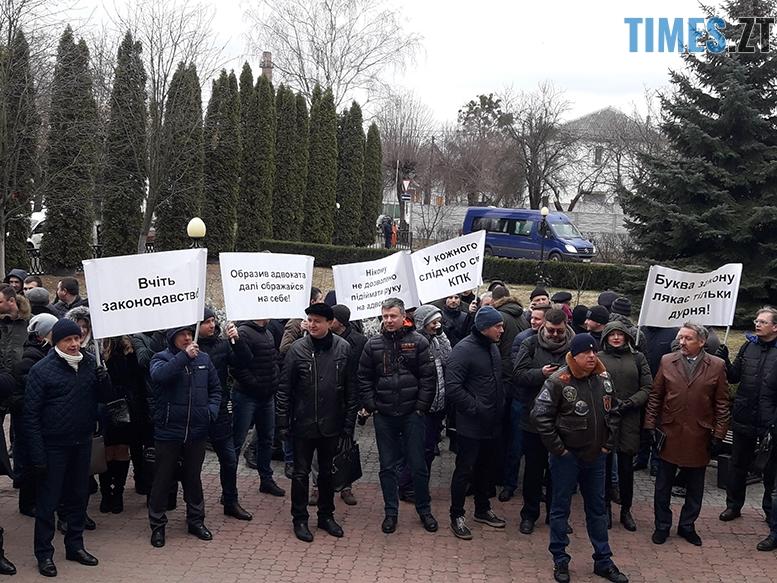 20190301 100758 1 - В Житомирі адвокати «зафукали» гопників — податківців (ФОТО-ВІДЕО)