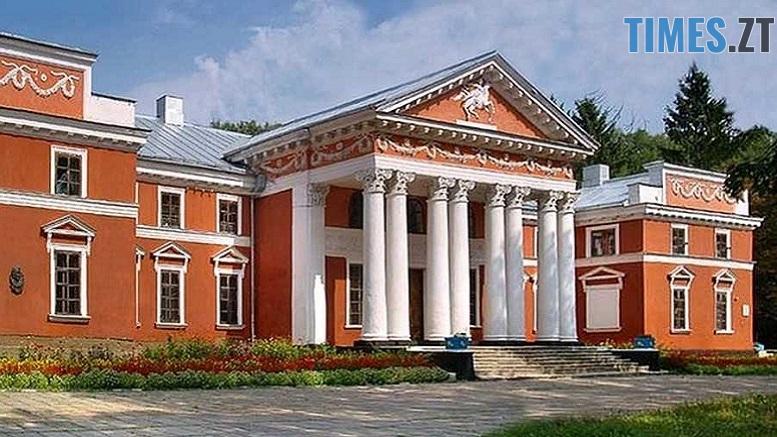 3dd14e46f51878207c45be7073d5dcc2 XL - За два роки на Житомирщині планують відновити Палац Ганських